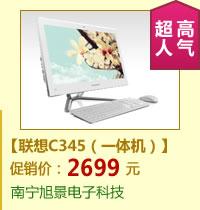 南宁旭景电子科技