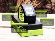 GPS摆脱传统2013技术展望