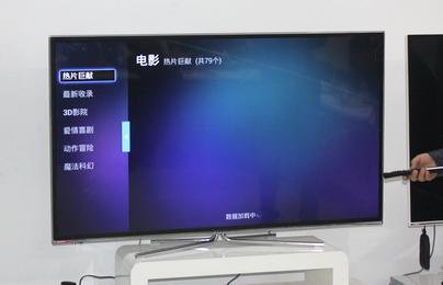 长虹B5000客厅电视智能更节能