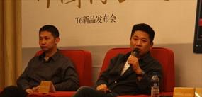 做中国最卓越的Pad产品 专访E人E本高层