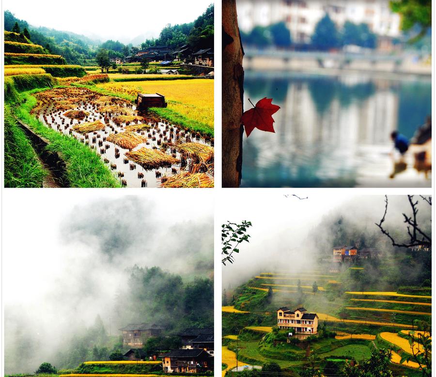 贵州省雷山县——朗德村