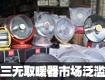 三无取暖器市场泛滥