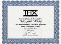 THX认证