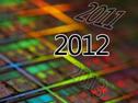 2012年CPU技术回顾