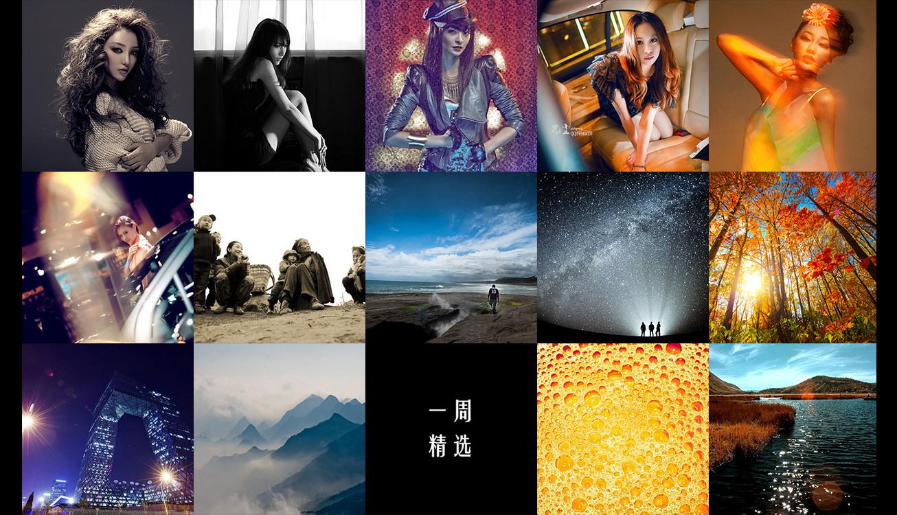 2012年ZOL摄影论坛周度精选作品欣赏 精彩集锦