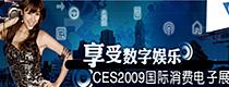 CES2009
