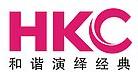 不主动介入价格战 新年展望之HKC专访