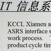 松下PT-X3100SRC