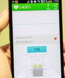 超级智能背夹用于心电检测