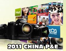 2011年P&E