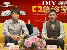 第140期:专访微星产品总监徐国章