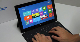 Windows平板电脑指引新方向