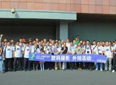 佳能博览会2012
