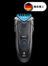 博朗cruZer5造型剃须刀