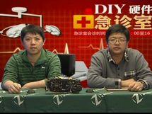 第144期:2013年DIY行业展望