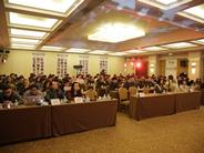 ZOL分站十周年庆典举行