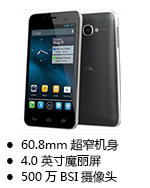 TCL S520
