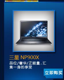 淘宝价:¥7289