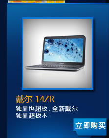淘宝价:¥4750
