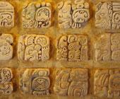 2003年:玛雅的秘密