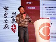刘红亮:技术推动营销