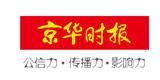 京华旅游网