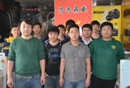 北京昌远鼎盛科技有限公司