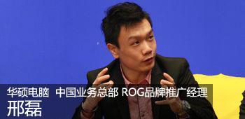 华硕ROG战神系列 为DIY达人量身定做