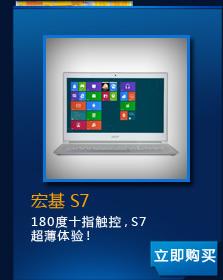 淘宝价:¥8366