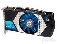 HIS 7770 IceQ X Turbo 1GB GDDR5