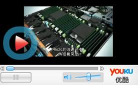 戴尔第12代PowerEdge服务器纵览