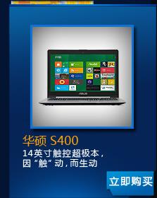 淘宝价:¥4649