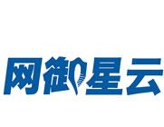 网御星云携创新产品现2013美国RSA大会