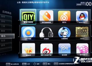 长虹3D58B6000i作为一台智能电视,那么应用商店功能可以说是必不可少的。我们可以看到,在应用商店中,左侧的分类列表,右侧为应用程序图标和文字说明,看起来清晰明了,非常直观。