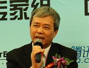 国网信通公司总经理 刘建明