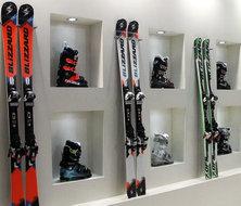 炫酷的滑雪装备