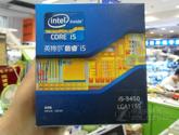 酷睿i5 3570K盒装