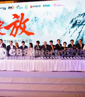 2012 CBSi(中国)客户会隆重召开