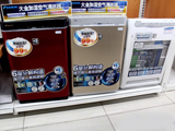 日本品牌:大金