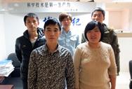 北京慧博世纪科技有限公司