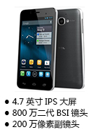 TCL S820