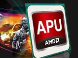 APU融合系列