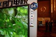 U-MAX客厅电视边框细节