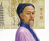 2004年:中国余数定理