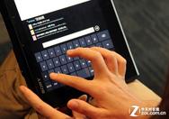 虚拟键盘的键帽面积足够大,输入字母很方便