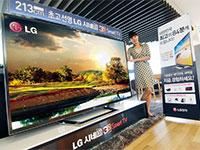 LG首款84寸4K分辨率电视