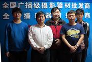 北京盘古基业科技有限公司