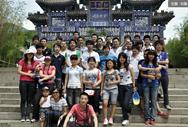 北京锐意泰和科技有限公司