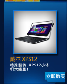 淘宝价:¥9550