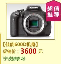 宁波摄影网